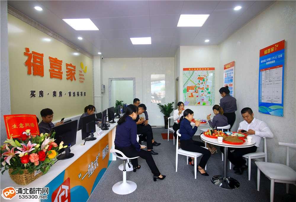 福喜家南亚国际店今日开业,新上房源价格优惠速来抢购