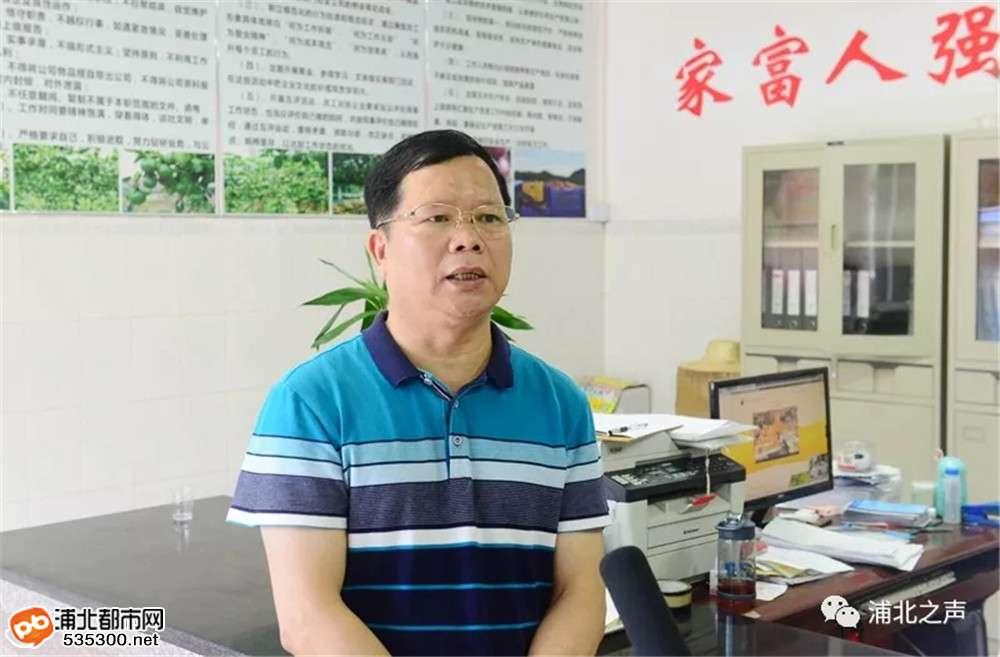 53岁的吴昌金火了,浦北北通镇十里八乡都夸他!