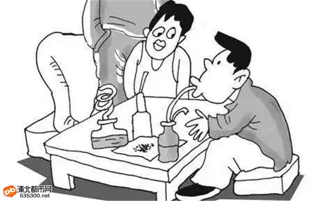 容留他人吸毒!浦北一男子获刑11个月,处罚3000元