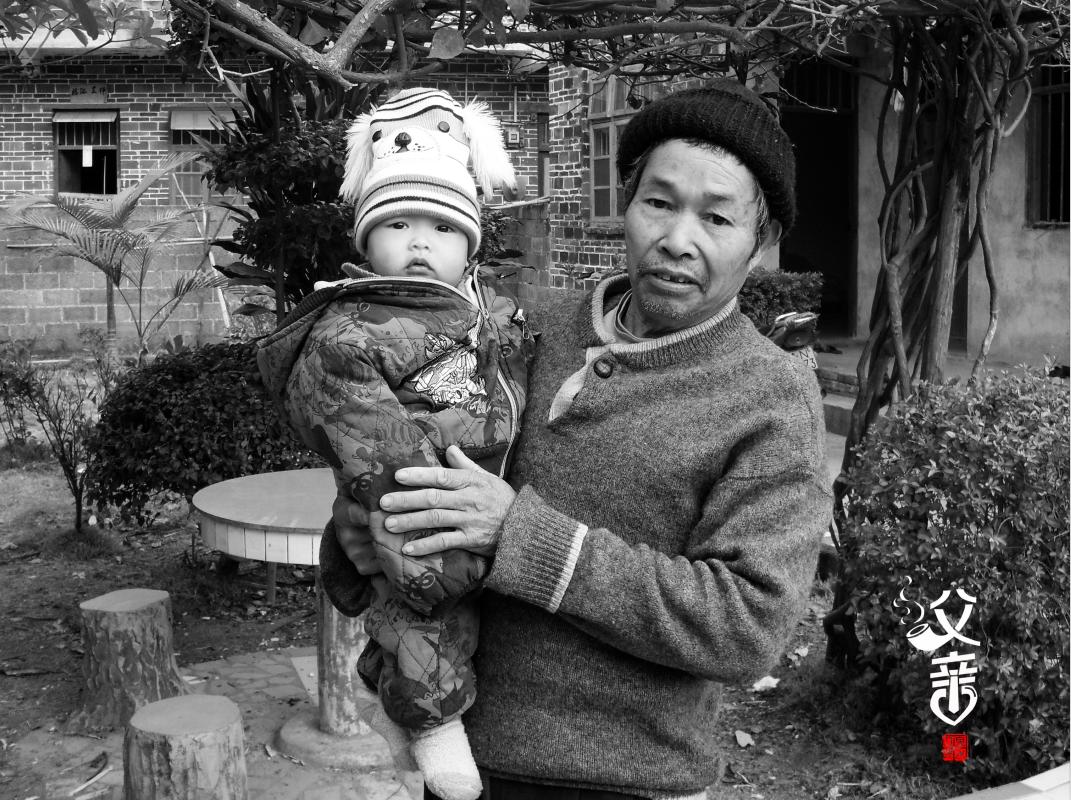一个浦北人镜头下的父亲