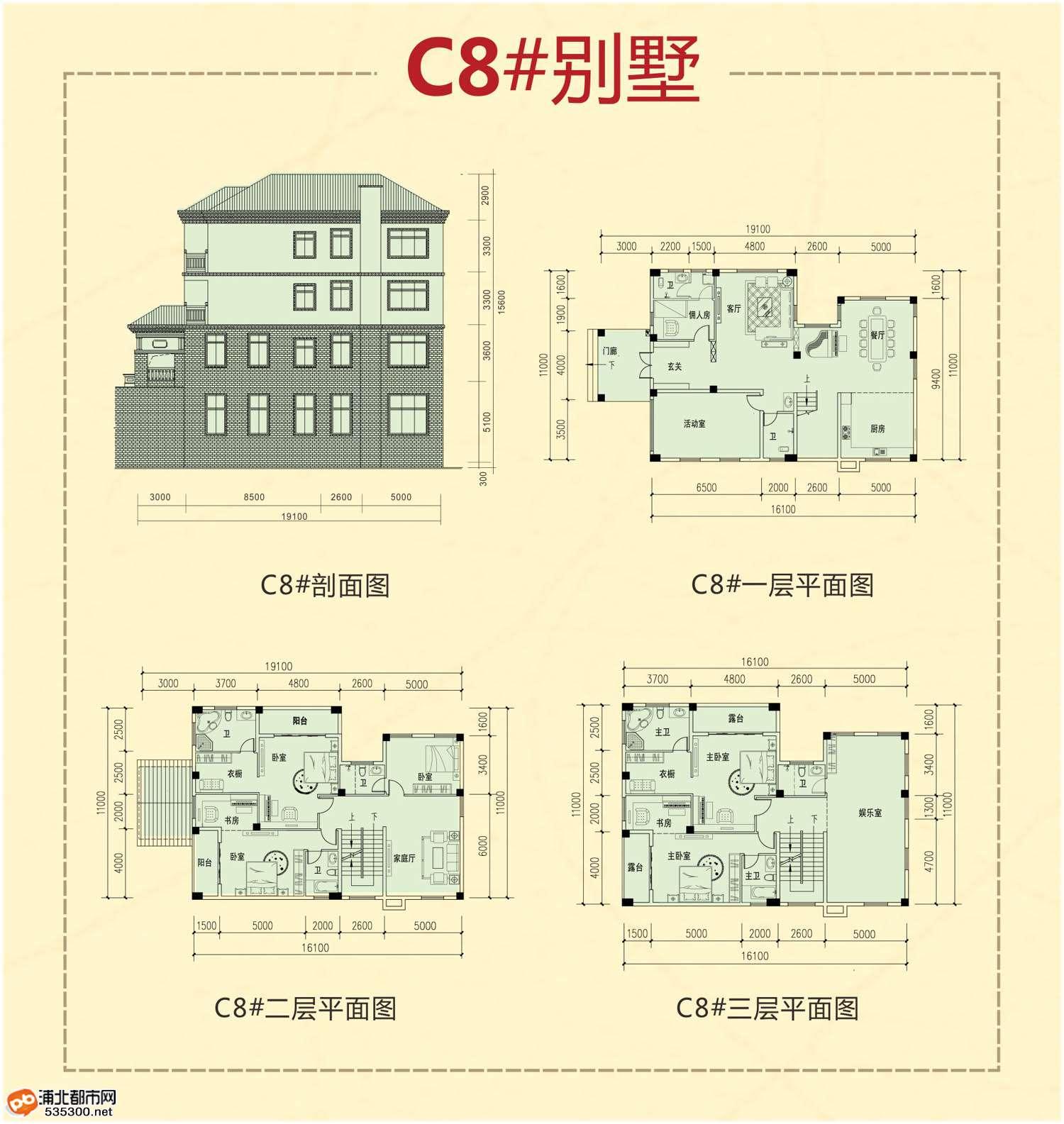 别墅户型图.jpg