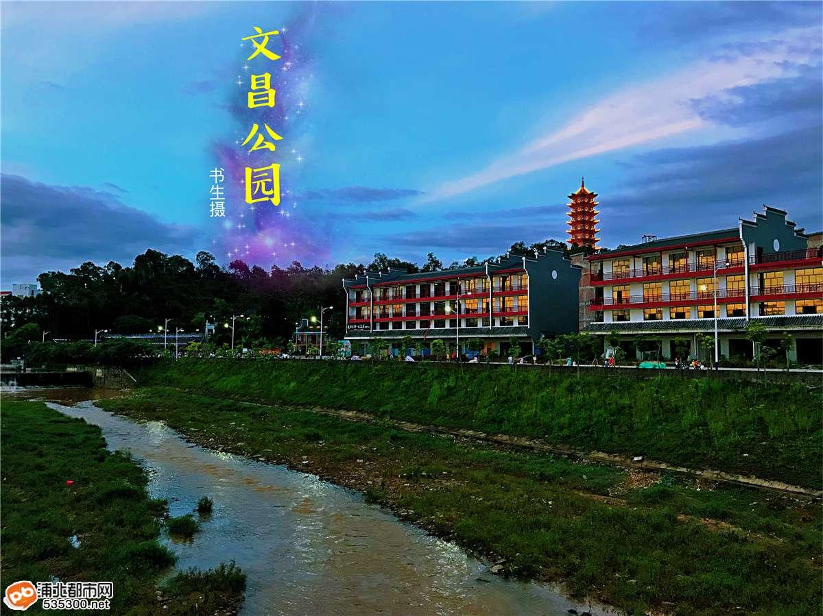 常到浦北这里走走,散步让你不仅收获健康,还有美景...