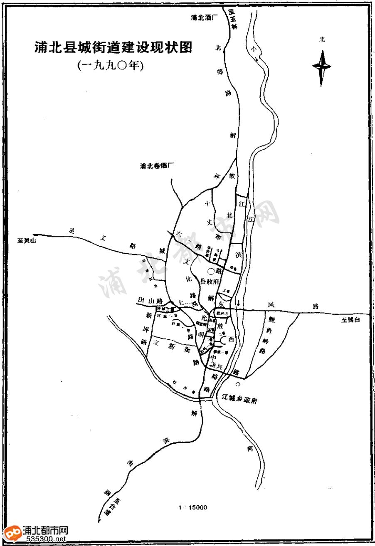 浦北老地图