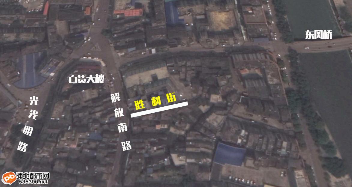 浦北县城胜利街