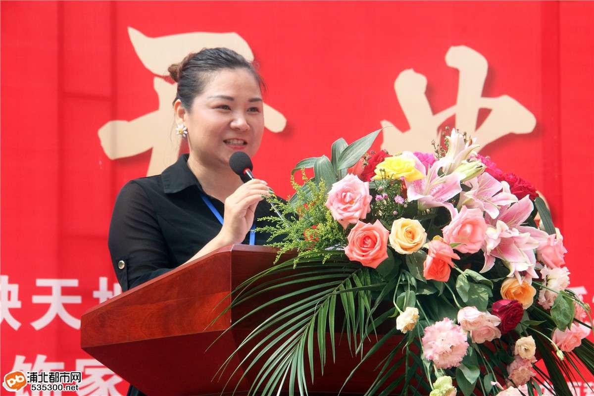 浦北八桂天香天地楼揭幕暨启航建筑工程有限公司开业庆典