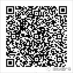 浦北奥园广场中秋佳节空降巨型月亮惊艳全城!