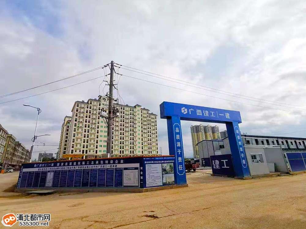 浦北这里将新建农民工创业就业孵化基地,投资约2400万