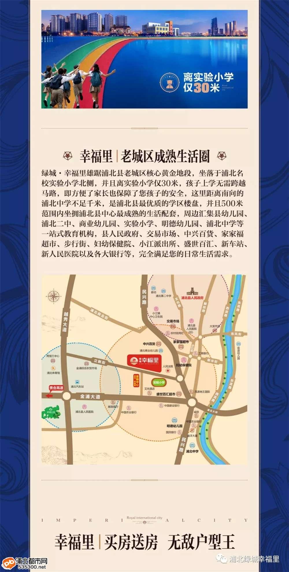 【庄心妍来浦北了!】绿城・幸福里,9月30日盛邀庄心妍,致敬寿乡人民!