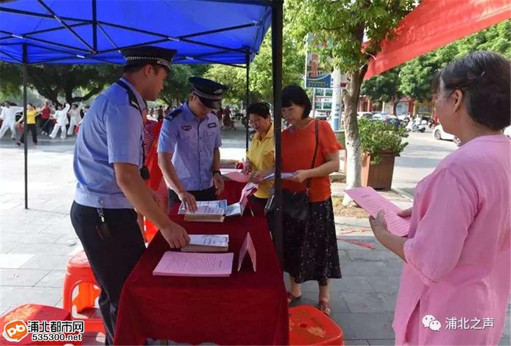 浦北县开展2019年网络安全宣传周活动