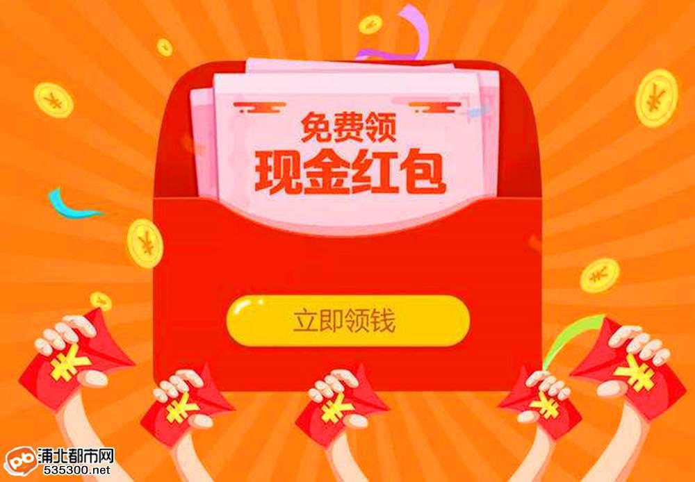 浦东新城国庆邀您参加亲子游园嘉年华,千元红包免费领
