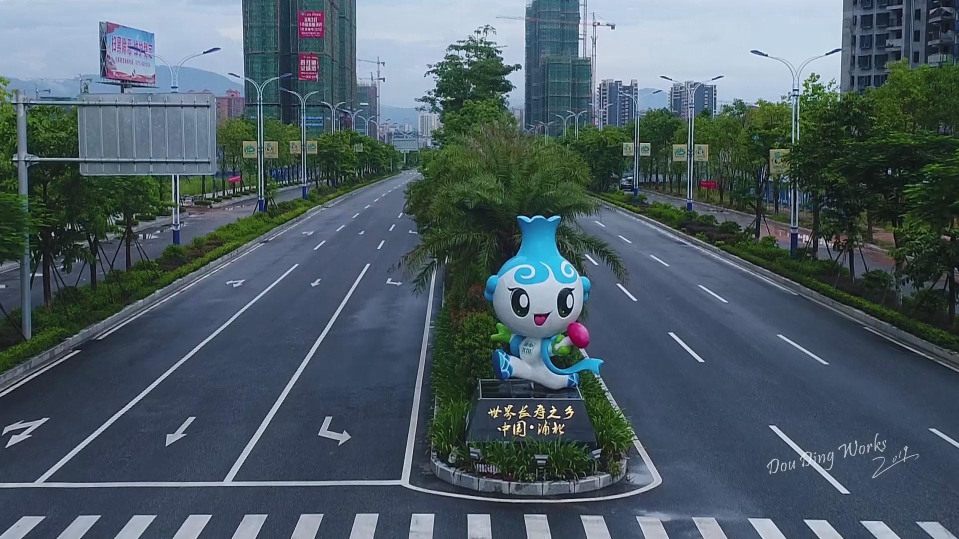 《我和我的祖国》浦北县风景篇2.jpg