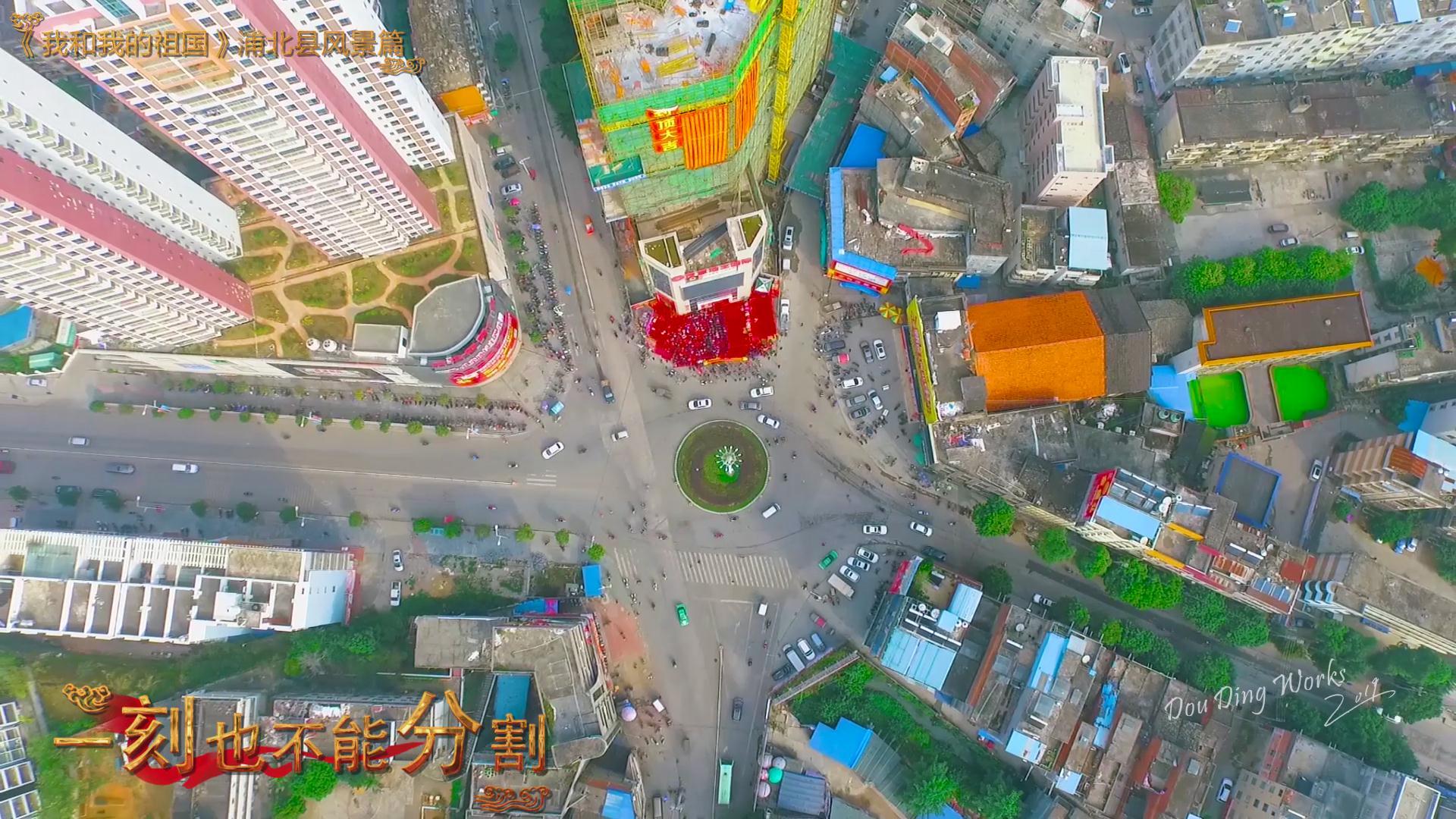 《我和我的祖国》浦北县风景篇5.jpg