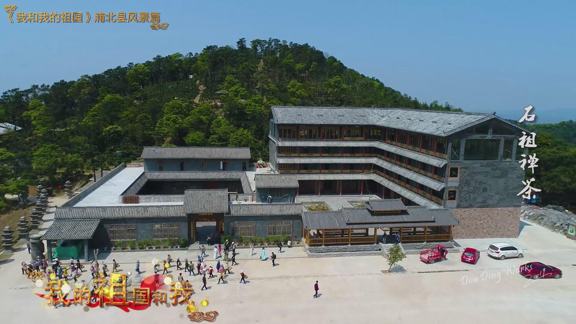 《我和我的祖国》浦北县风景篇12.jpg