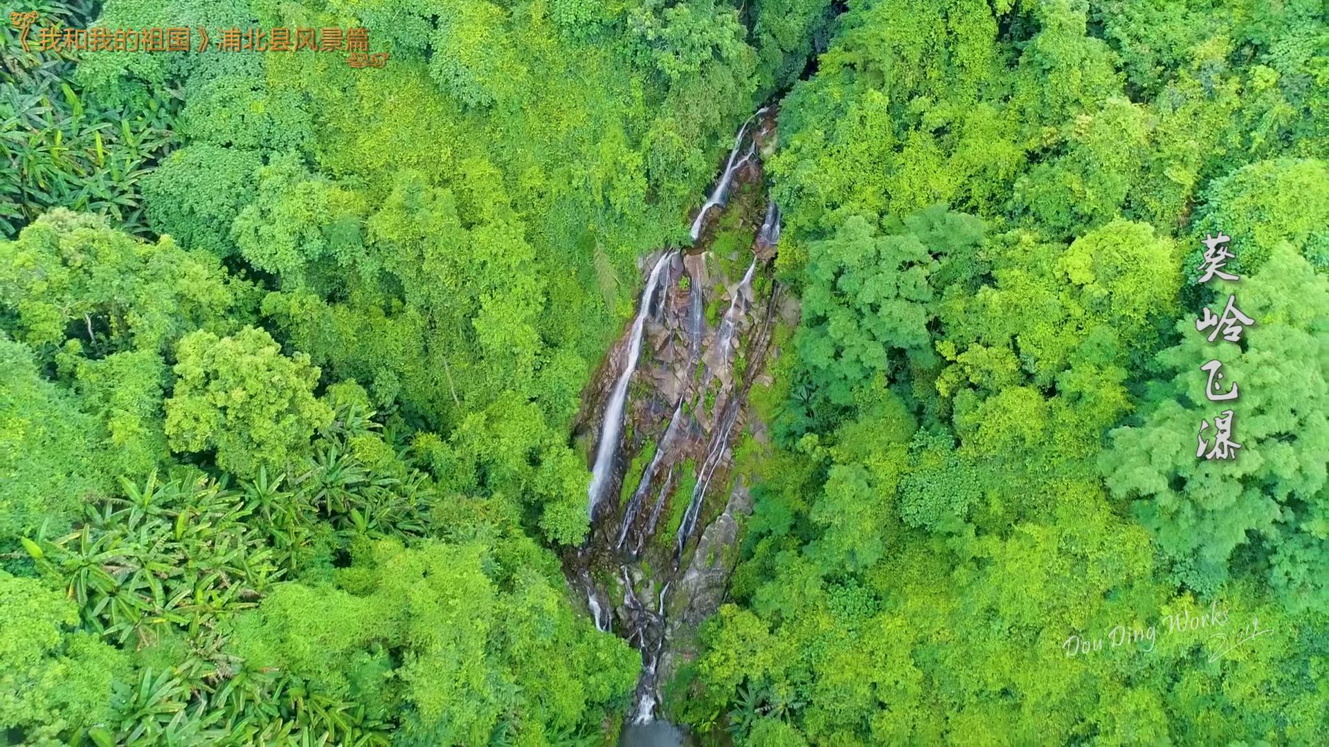 《我和我的祖国》浦北县风景篇11.jpg