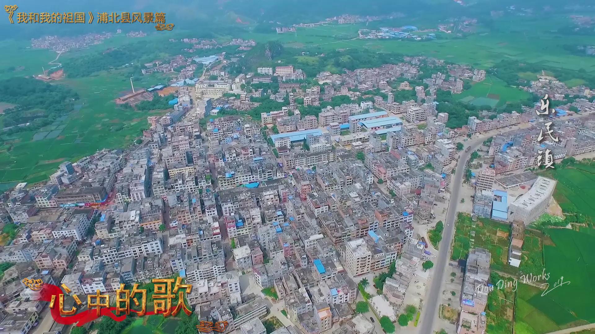 《我和我的祖国》浦北县风景篇14.jpg
