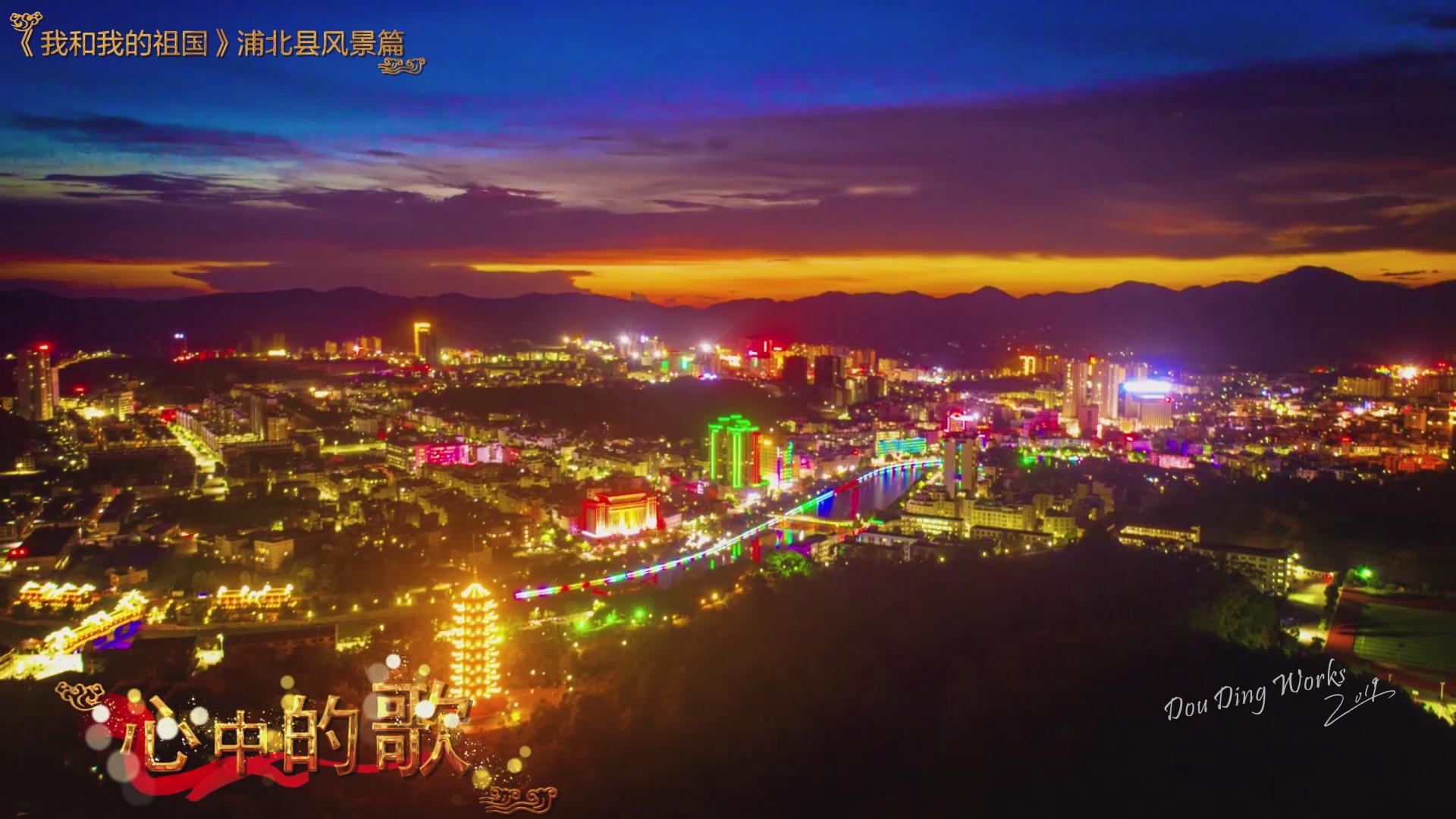 《我和我的祖国》浦北县风景篇16.jpg