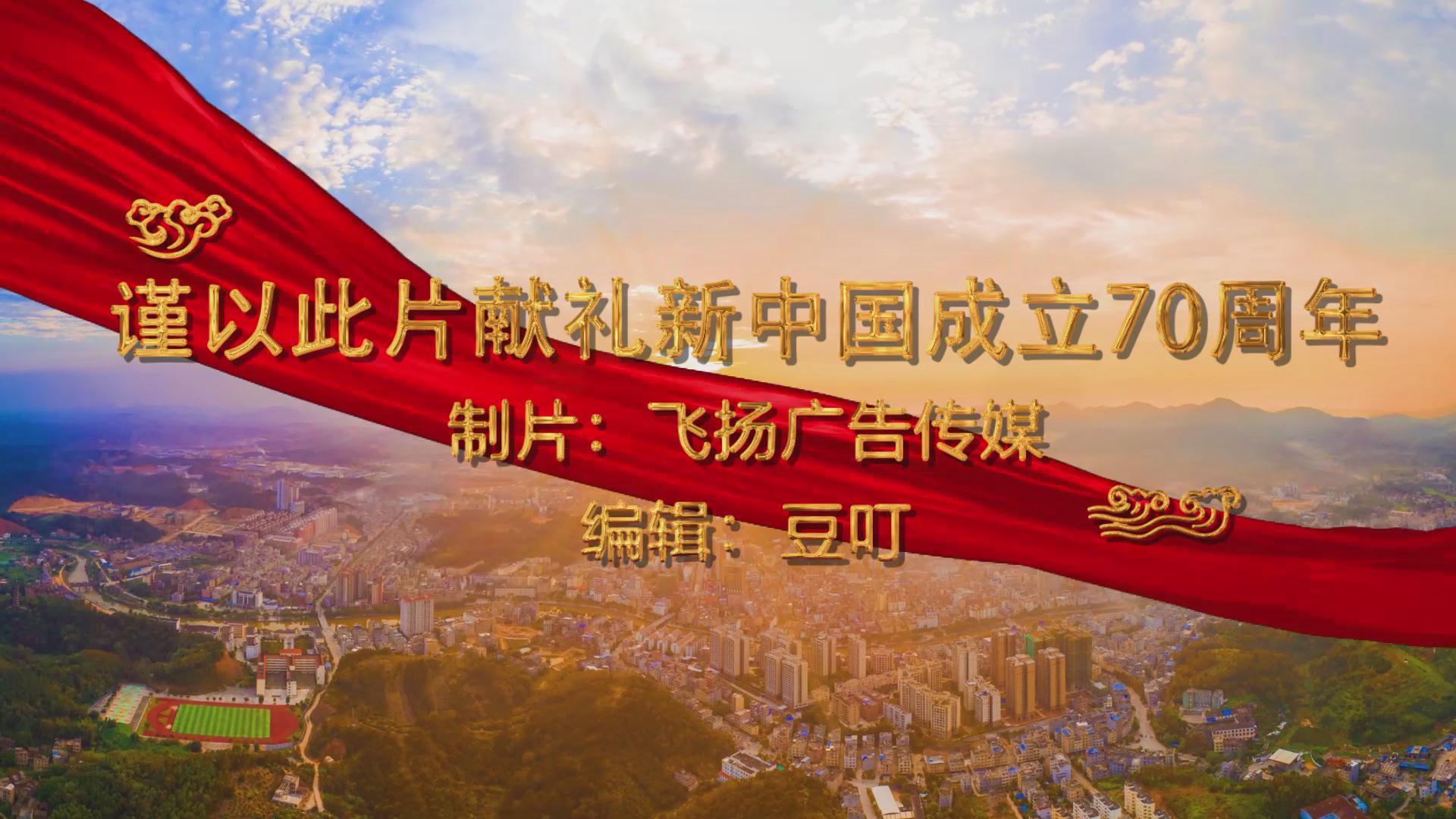 《我和我的祖国》浦北县风景篇18.jpg