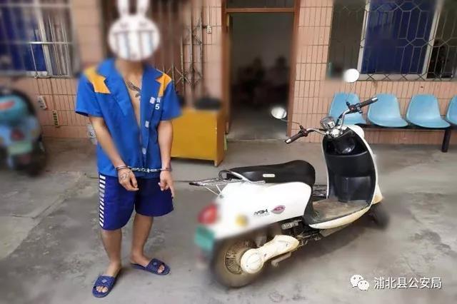【警讯】江城派出所成功破获系列盗窃电动车案