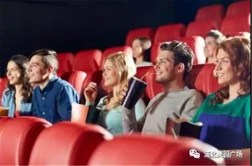 百盘大促 礼遇奥园上市12周年|| 免费送大米、电影票、0元抢柚子、真人大富翁惊喜送不停,快来!