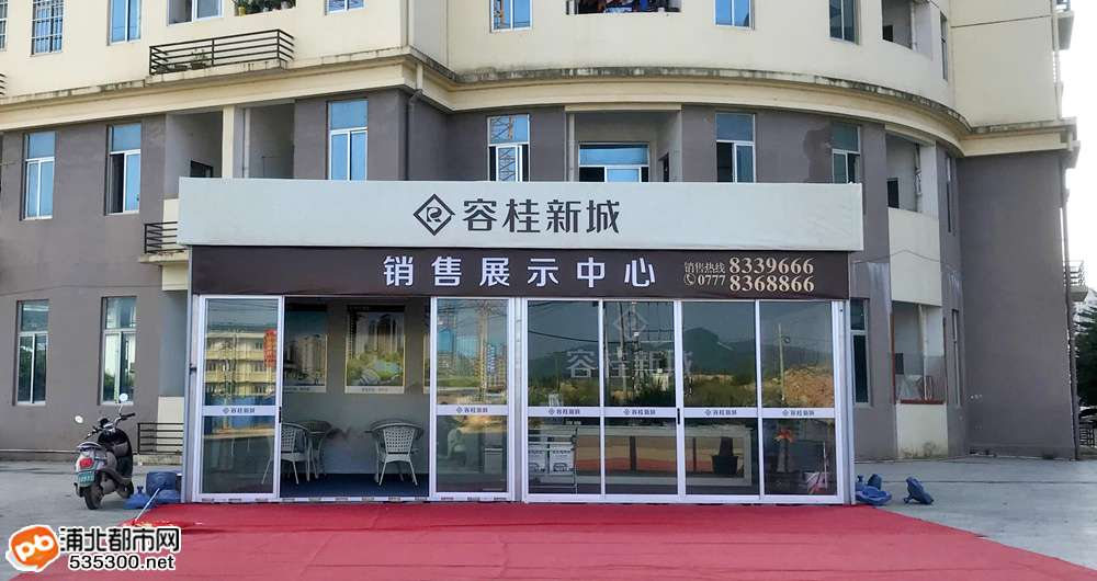 浦北金浦新区又一房产火热起建,一起来了解下吧!