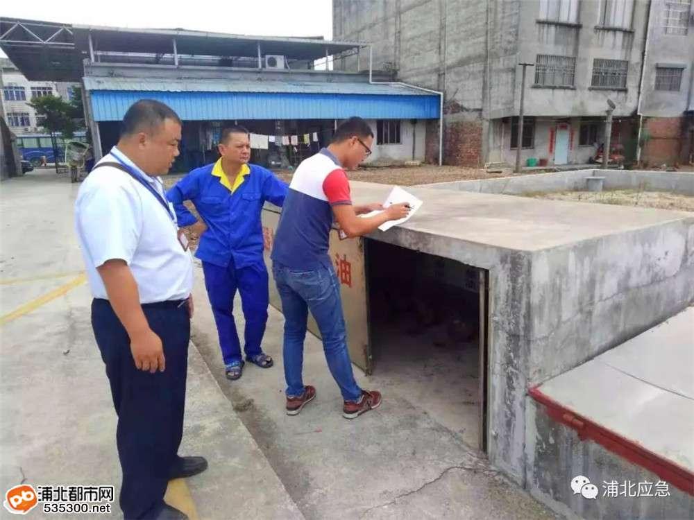 浦北县应急管理局对危化品经营和使用企业开展安全检查
