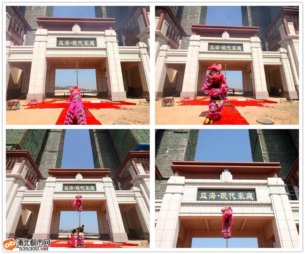 福临豪庭!益海·现代豪庭小区主门今日正式揭牌