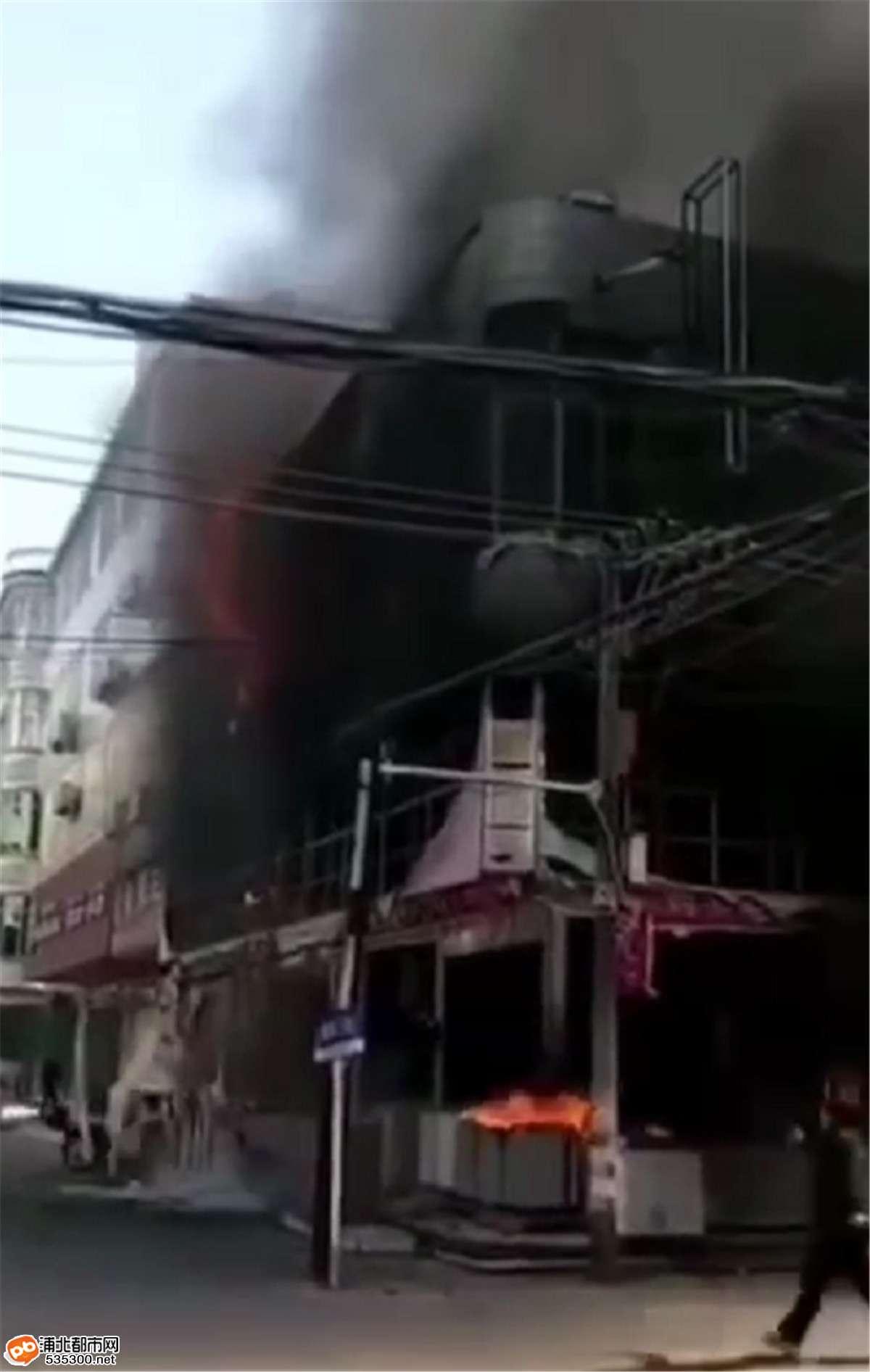 张黄城南市场突发大火,浓烟冲天,火灾原因竟是.....