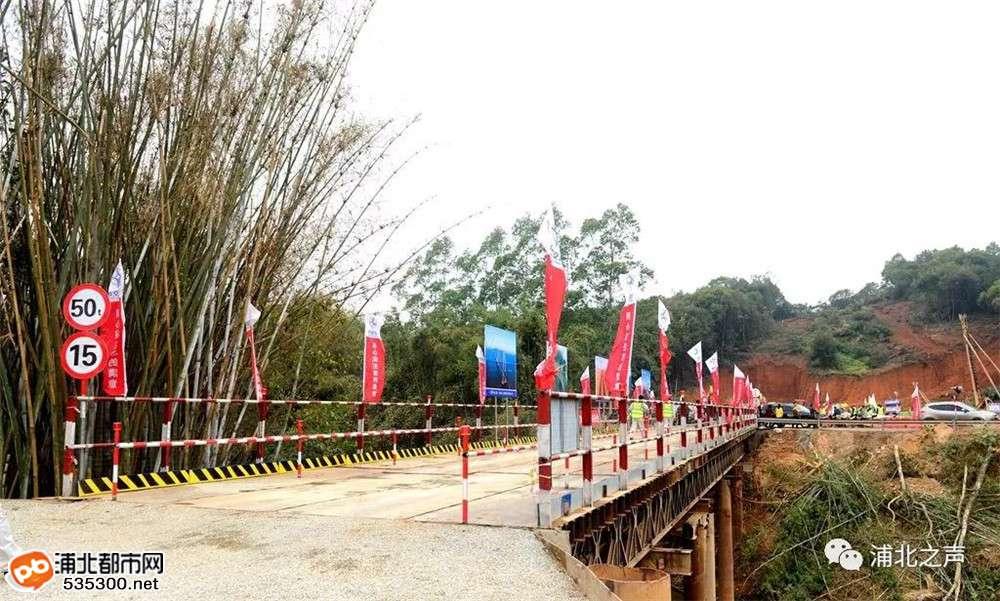 钦州重大项目集中开竣工暨浦北至北流高速公路政府与社会资本合作(PPP)项目开工