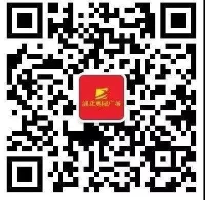 微信图片_20200107110216.jpg