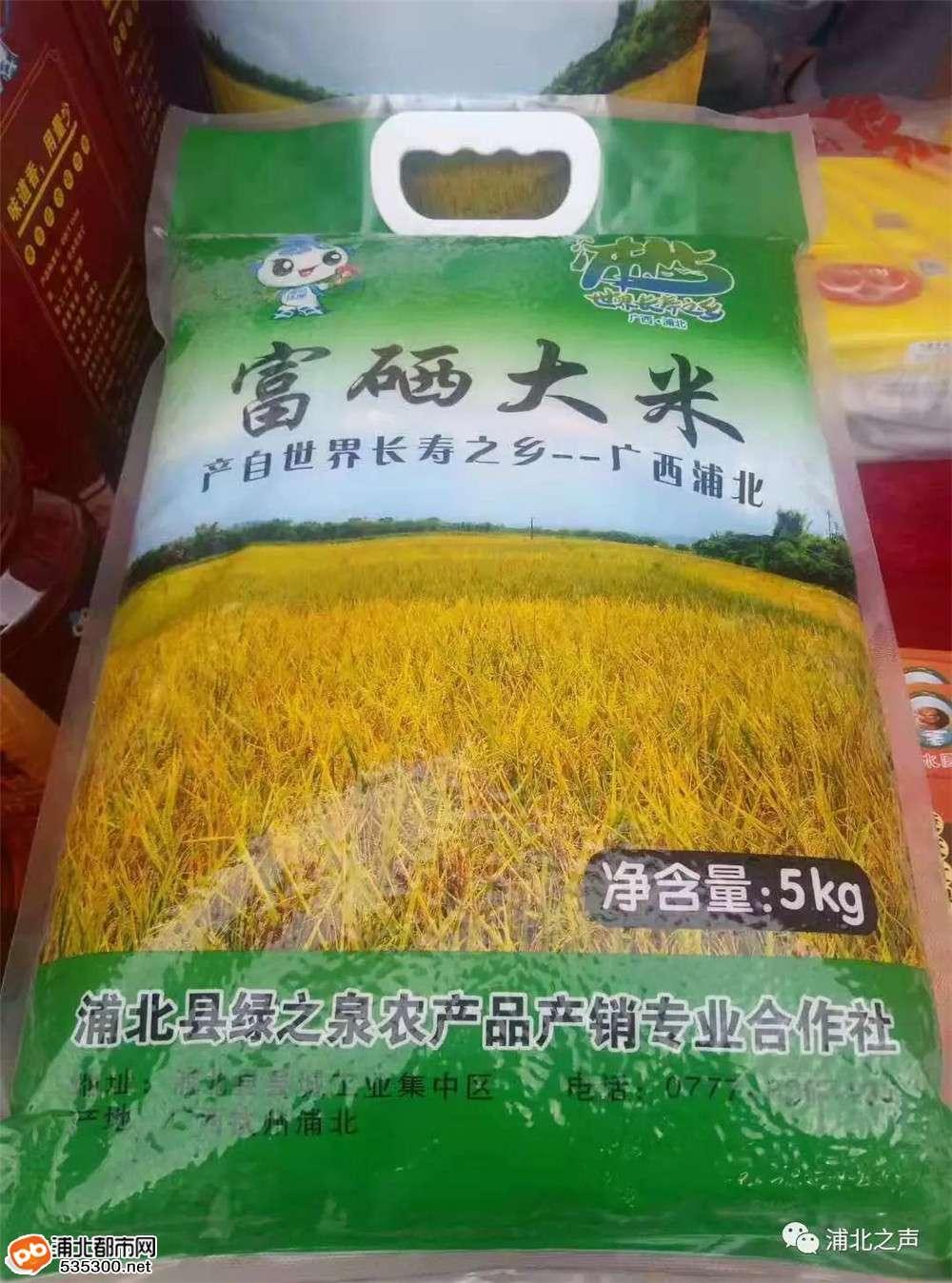 浦北年货节开幕啦!各镇农产品都齐集这里,热闹!
