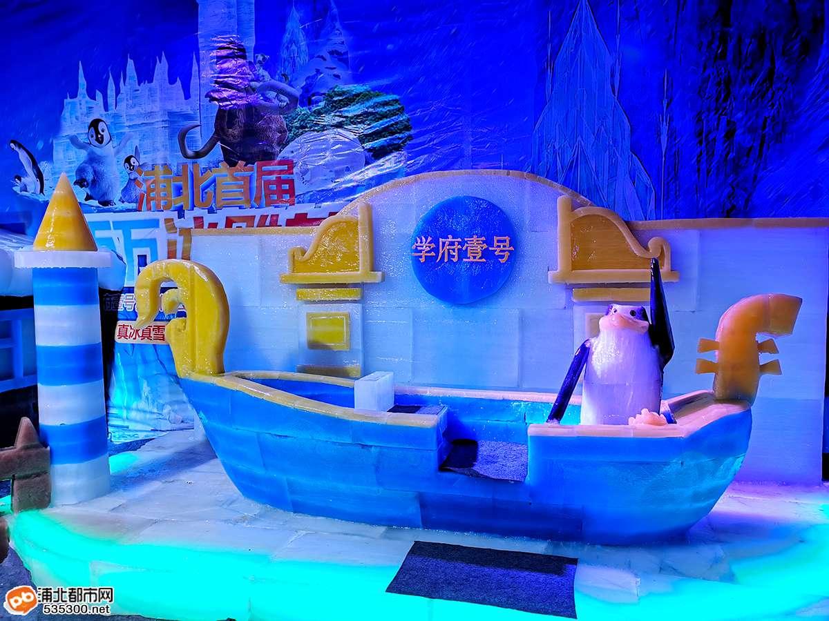 浦北学府壹号冰雪盛宴惊艳开放,快来争暏奇幻童话世界