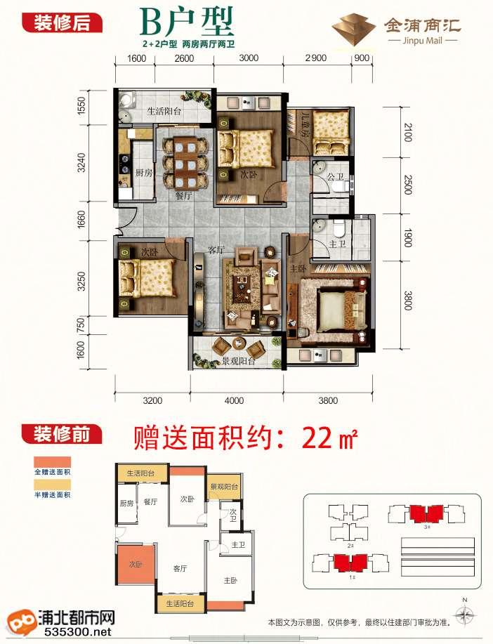 【金浦商汇】营销中心1月18日盛大开业,两梯两户N+2新品同期开放预约