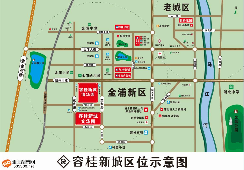 浦北容桂新城清华苑