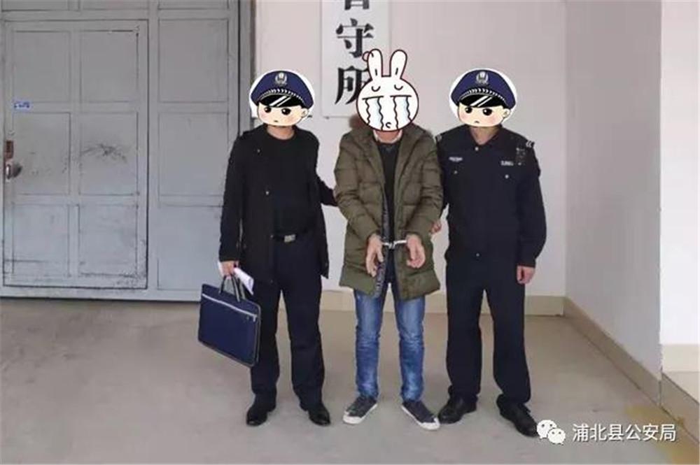 【警讯】浦北警方抓获一批涉案人员!