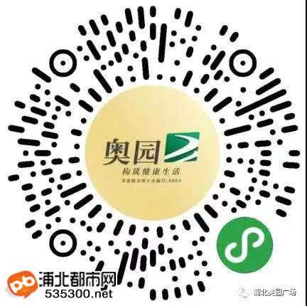 微信图片_20200204095951.jpg