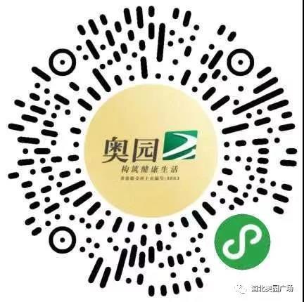 微信图片_20200210163431.jpg