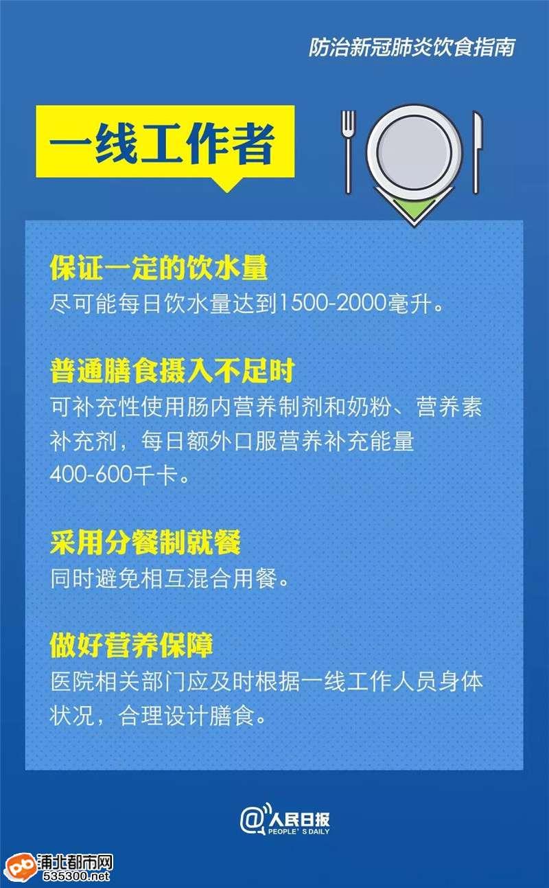 微信图片_20200214101224.jpg