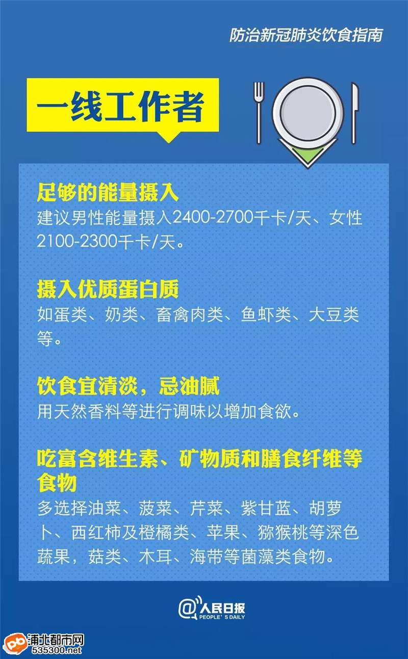 微信图片_20200214101221.jpg