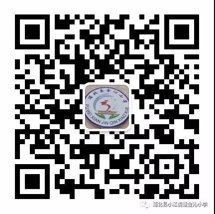 微信图片_20200325100826.jpg