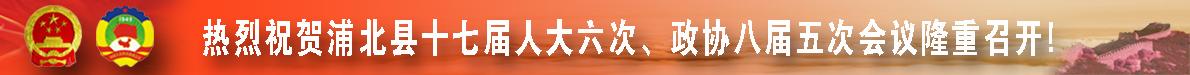 人大政协.jpg