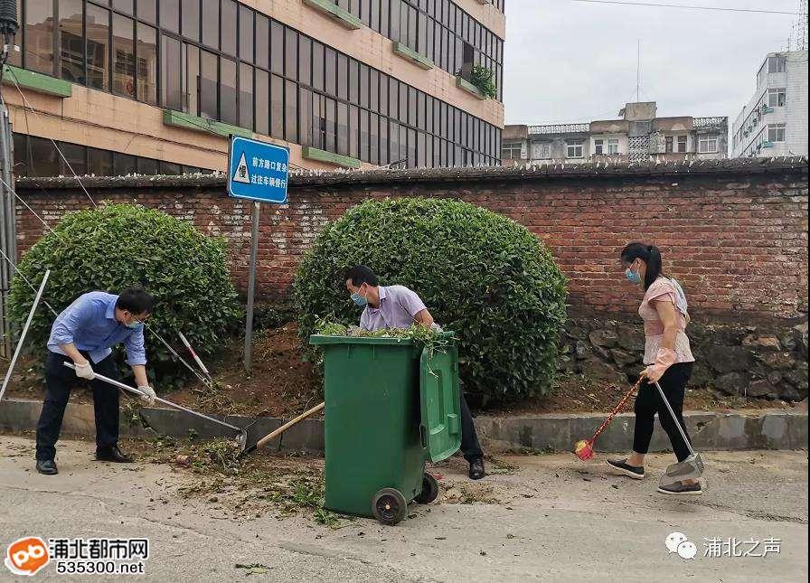 """浦北县启动城镇品质提升和乡村风貌提升""""三级联创、三级联动、三级提升""""大行动"""