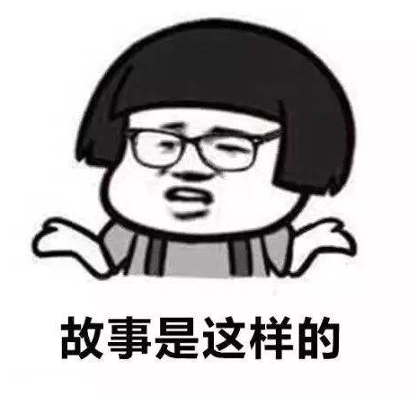 【警方提醒】@所有浦北人注意网络贷款诈骗