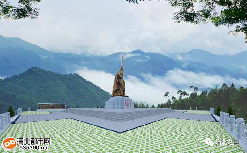 征求浦北县六万山革命烈士纪念碑修缮意见