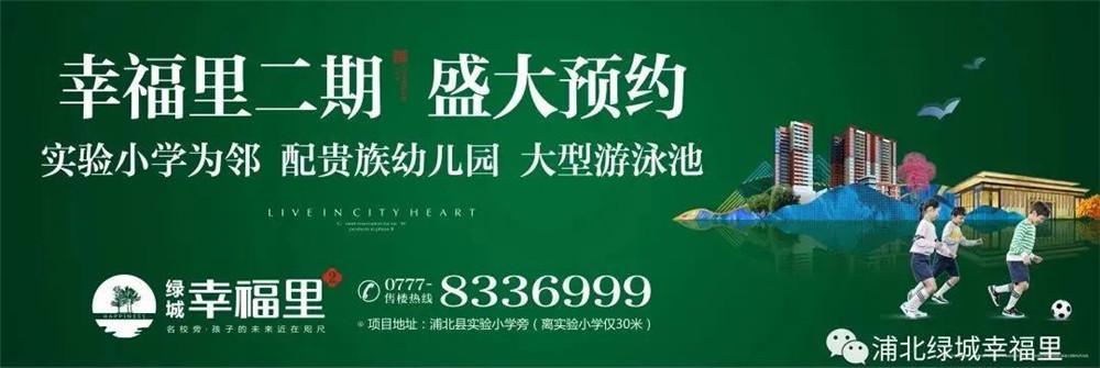【绿城 • 幸福里】2期 0元火爆预约,全城开启!