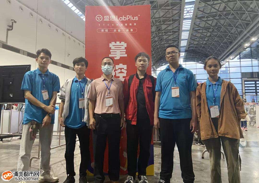 喜报!寨圩中学荣获广西北部湾创客教育大赛电子创客项目高中组第一名