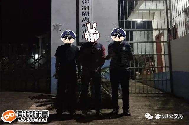 浦北警方再添战果,抓获9名吸毒人员