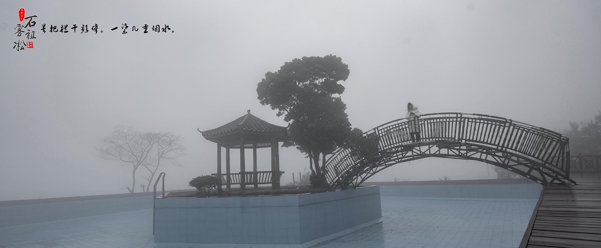 20210108石祖雾淞美景艺术1.jpg