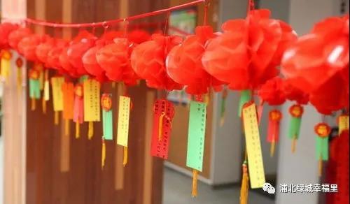 """2月26日元宵佳节邀您来【绿城·幸福里】""""阖家欢聚 共闹元宵"""""""