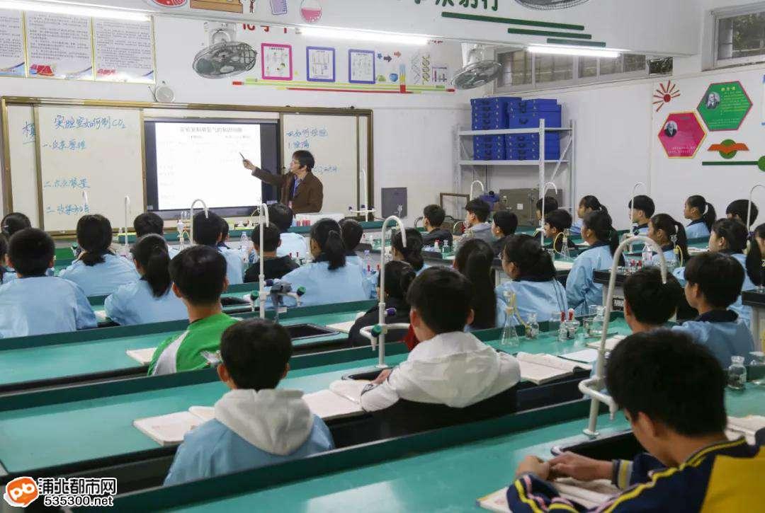 每日校训   寨圩镇初级中学:修德 明理 励志 笃学