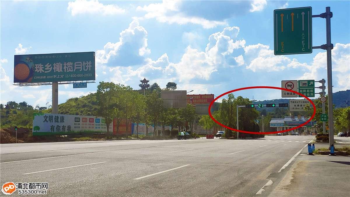 大家注意,浦北县城新增3处红绿灯!地点在这...